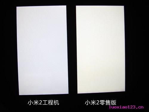 屏幕不一样了 小米2零售版工艺改进汇总
