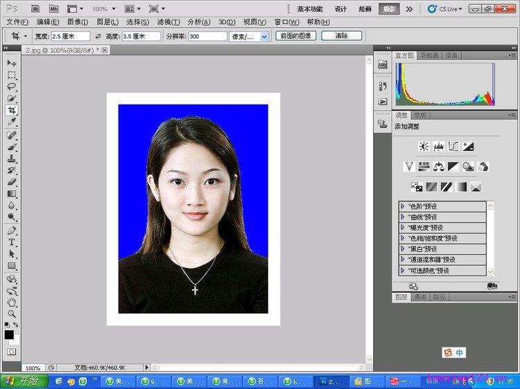 用Photoshop制作标准的一寸证件照及相纸标准排版