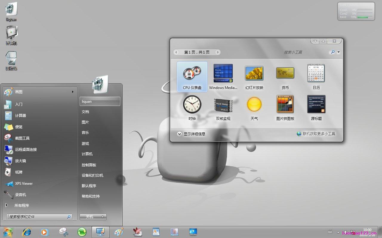 李权制作Windows7主题全集收藏光盘版【500M】