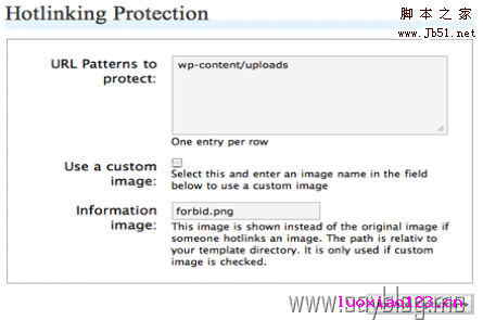 如何设置WordPress图片防盗链方法 推荐