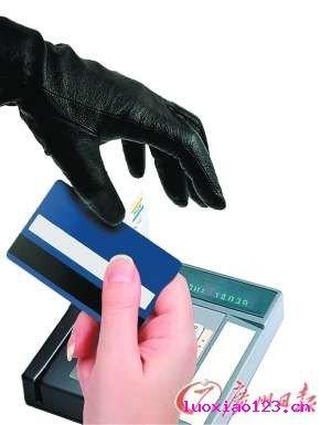 网店公开售银行文件 银行卡磁条信息规范18.90元