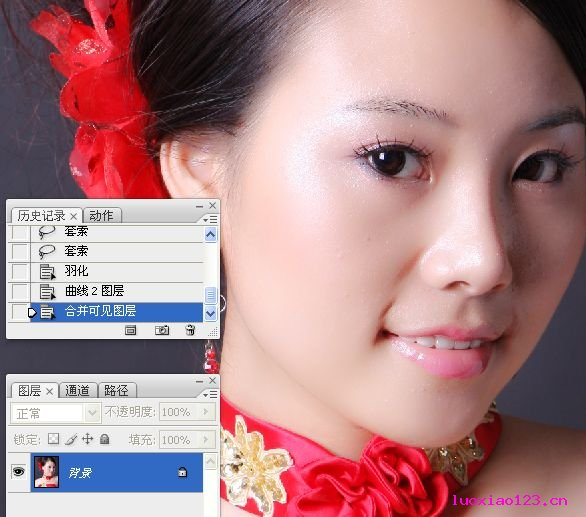 photoshop利用通道及计算快速给人像精细磨皮
