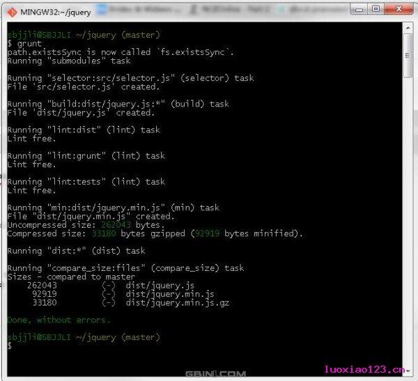 如何自己动手编译自定义版本的最新jQuery类库?