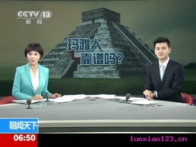 《2012年中国互联网十大流行体》精品排行集合