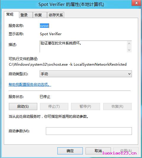 Windows 8 - 构建更健康的存储