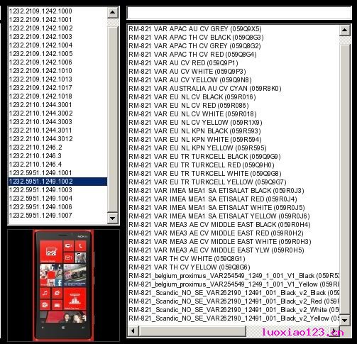 "更多的WP8""Portico""固件现身Navifirm"