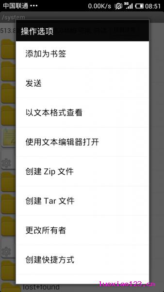 【图文教程】简单修改代码让MIUI设置默认外置卡、内置卡