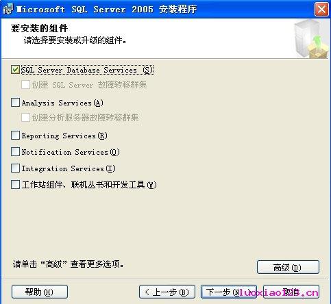 SQL Server 2005数据库程序安装完全图文教程[附SQL Server2005完整企业版下载]