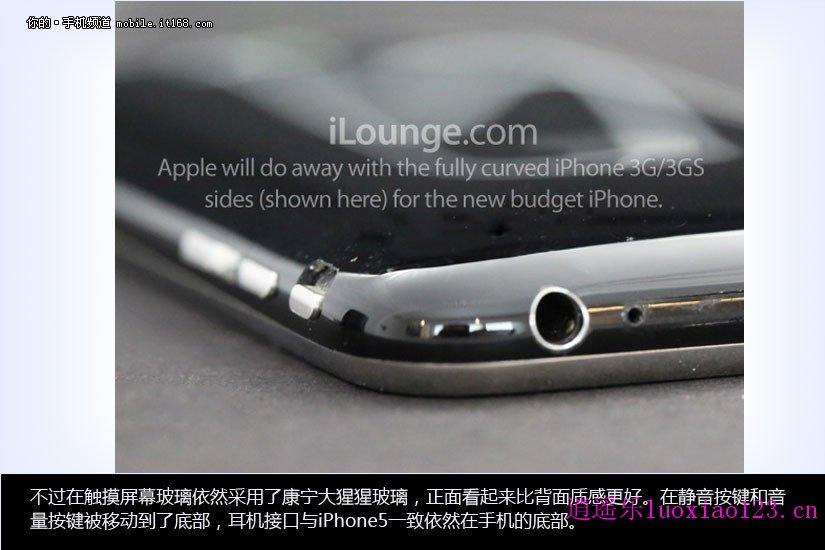 针对中国市场 售价2000元左右 廉价版iPhone真机图赏!