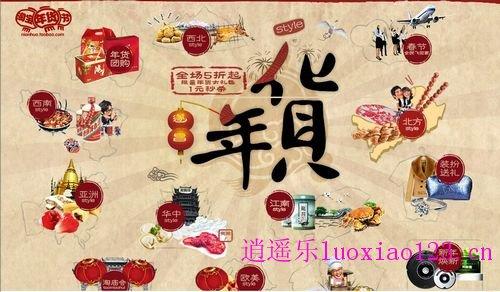 2013年各快递春节放假时间安排表(最新)