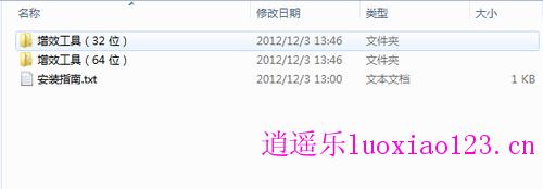 photoshop cs6视频教程32位64位抽出滤镜安装方法[附下载文件]