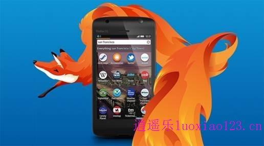 Firefox OS潜力无限?