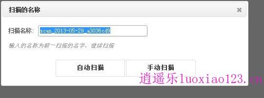 WordPress插件加载速度检测插件P3-profiler1.4.1汉化版 逍遥乐汉化