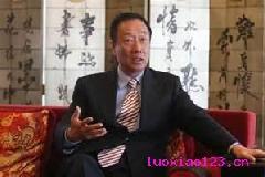 传郭台铭贷款6.54亿美元买夏普LCD工厂股权