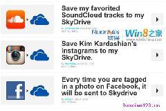 微软发布新WP8 SDK for SkyDrive:增.NET库