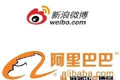 传阿里巴巴将投资新浪微博,估值20-30亿美金