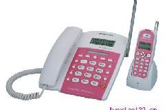 江苏固定电话明年起本地网通话一律按市话算