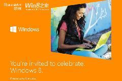 10月25日,纽约,微软正式发布Win8操作系统