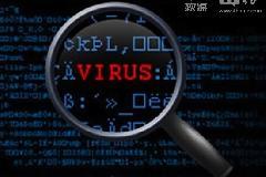 防不住,微软发现中国部分电脑上市前已中毒!