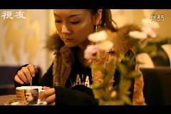 视频: 《咖啡》-四川托普学院首部校园青春微电影