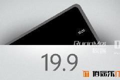 小露一脸:HTC的新Windows Phone 8手机?