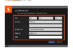 Win8下IE10浏览器如何实现漫游收藏夹