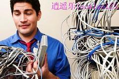 上网掉线、客服冷淡,运营商赔钱!