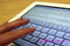 有没有人愿意花7000多买个iPad?