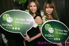 大多数网友:微信收费就不再用了