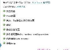 post layout pro广告插件2.2.1最新汉化版 逍遥乐汉化