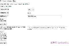 【wordpress插件】Post Views1.63插件汉化版 逍遥乐汉化