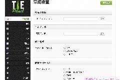 Sahifa 3.1.0 完全汉化版 100%汉化 前台、主题设置、文章发布页、小工具等全部汉化 逍遥乐汉化