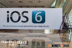 发布不到两天,超15%用户已升级到iOS6