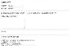 WordPress插件:Genki Announcement(站点公告插件)1.4汉化版 逍遥乐汉化