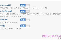 wordpress图片自动添加 title 和 alt 属性,中文SEO插件:DX-Seo