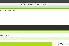 强大的主题演示/预览插件:WordPress Theme Demo Bar1.6.3汉化版 逍遥乐汉化