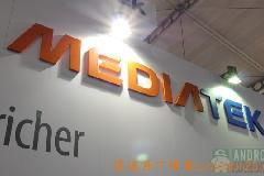 联发科出MT6592,八核处理器市场上又添新军