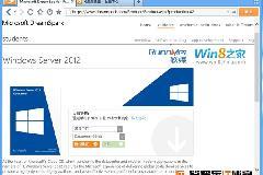 学生党快看,微软免费提供Windows Server 2012