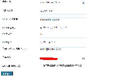 WordPress SMTP发送邮件中文插件:WP SMTP