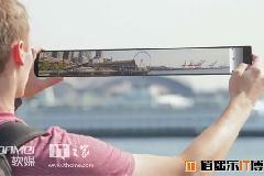神马!这才是梦幻中的iPhone5!
