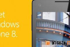 微软将于10月29日发布Windows Phone 8