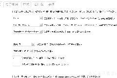 【逍遥乐汉化】WordPress付费下载插件 Easy Digital Downloads简体中文语言包下载