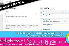 WordPress强大实用的拖拽列表排序插件:WorderbyPress