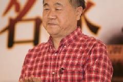 【中国首位诺贝尔奖得主】首位中国籍作家莫言获得2012年诺贝尔文学奖