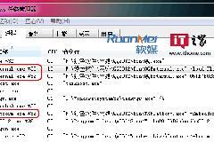 安装完QQ必须要删除掉的几个恐怖文件!