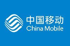 中国移动正式获得固网牌照,国内宽带资费有望再降