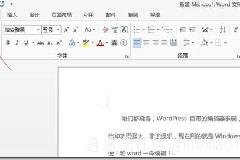 实用教程之如何利用word2013发布wordpress文章