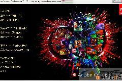 2014年1月20日赢政天下新版Adobe CS6 CC 简体大师版 v3.1j