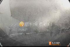 【视频】猎豹免费wifi之logo创意秀 逍遥乐作品