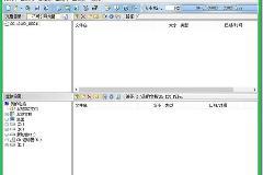 光盘映像ISO文件编辑制作工具UltraISO(软碟通) v9.6.1 优化版免费下载